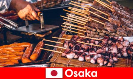 Οσάκα είναι η κουζίνα της Ιαπωνίας και ένα σημείο επαφής για όποιον ψάχνει για μια περιπέτεια διακοπών